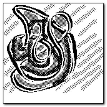 Mind-saving doodle - the time machine